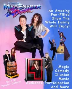 taylorsville-show-flier-2016